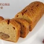 横浜銘菓ハーバーで有名ありあけが栗尽くし「横濱レンガ焼 栗」を限定販売!