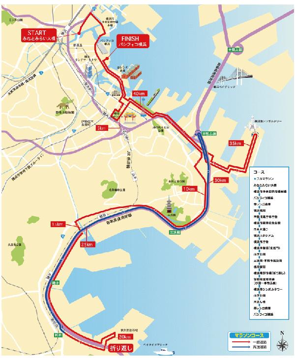 横浜マラソン2016 フルマラソンコースイメージ