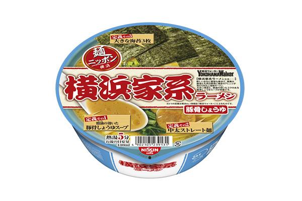 日清食品 麺ニッポン 横浜家系ラーメン カップラーメン販売