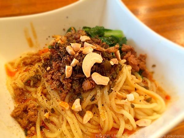 新横浜「 クインメリー」の担々麺