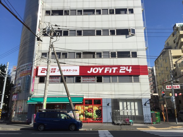 フィットネスジム JOYFIT 24 横浜平沼橋