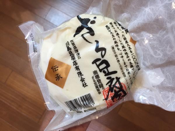 川島豆腐店のざる豆腐を買ってみた!