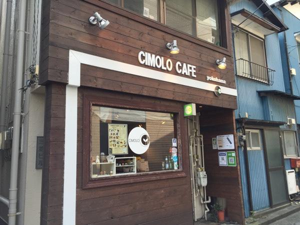 横浜駅「チモロカフェ」