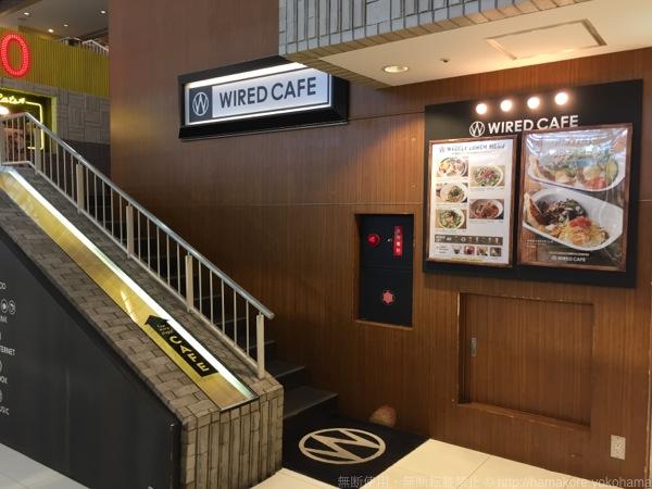 WIRED CAFE 横浜ジョイナス 入り口