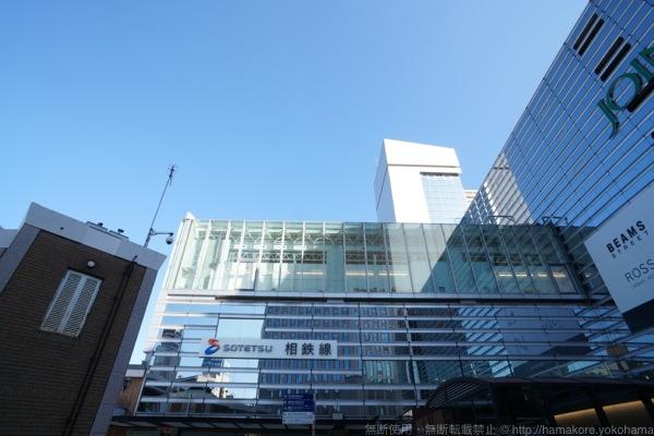 相鉄線横浜駅の様子