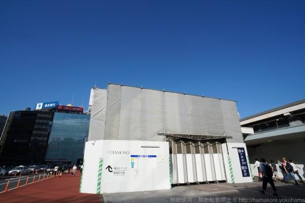 横浜駅西口広場の様子