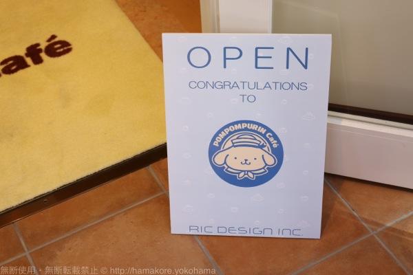 ポムポムプリンカフェ横浜店 オープン初日