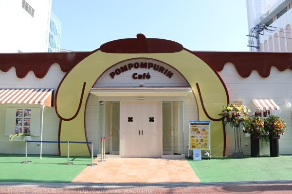 ポムポムプリンカフェ横浜店 外観