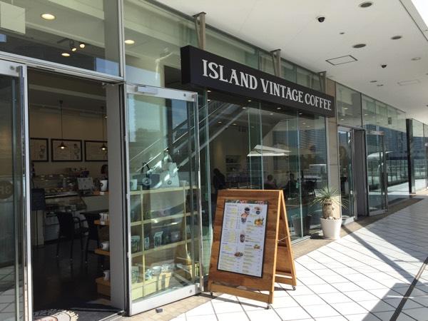 アイランド ヴィンテージ コーヒー 横浜ベイクォーター店 入り口