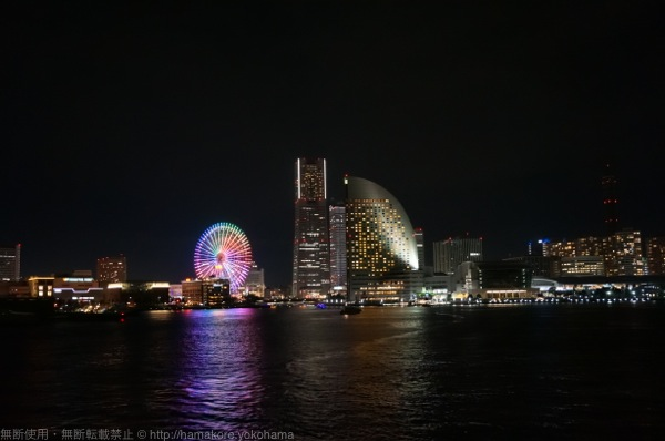 マリンルージュからの横浜・みなとみらいの夜景