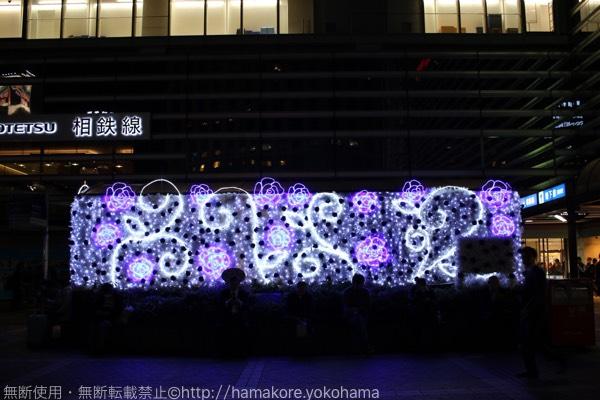 第32回 スターライトイルミネーション 横浜駅西口バスロータリー