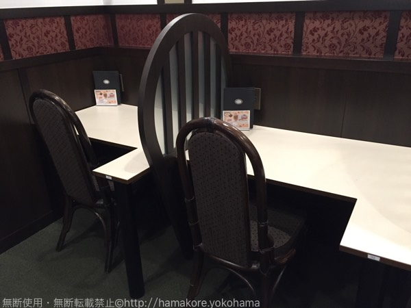 横浜駅 商談・打合せに最適なカフェ ルノアール 西口北幸店