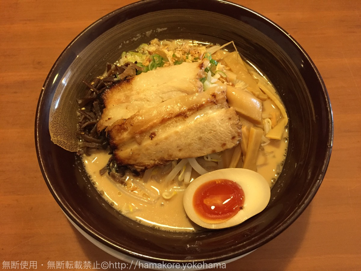 麺屋 三士 横浜ベイクォーター店