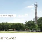 横浜マリンタワー55周年記念!神奈川県民なら入場料半額