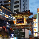 沸騰ワード10で紹介!横浜中華街の「カレー戦争」で紹介されたお店 3店舗