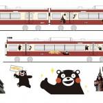 京急電鉄 外装にくまモンを描いた「くまもと号」で熊本のPRをスタート