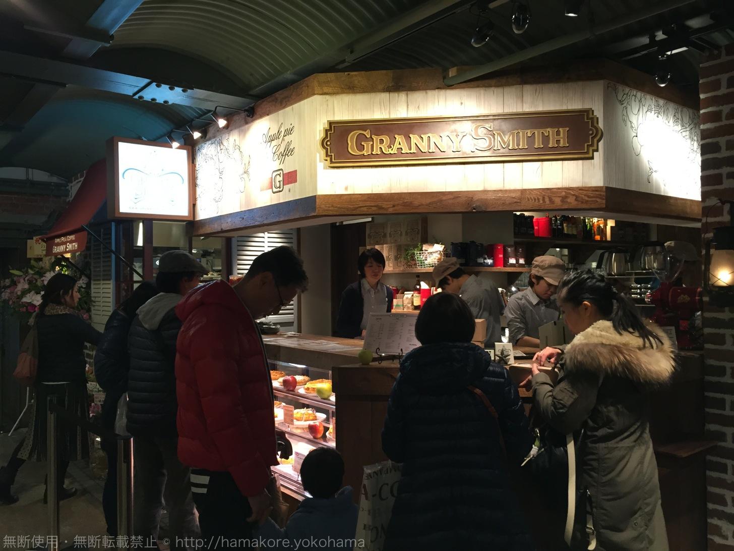 グラニースミス 横浜赤レンガ倉庫店 テイクアウト