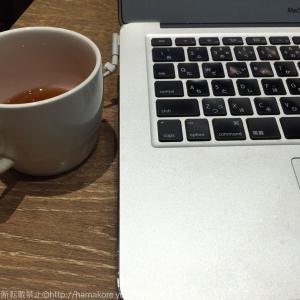 マークイズ 電源全席完備のプロントイルバールは知っておきたいみなとみらいの電源カフェ