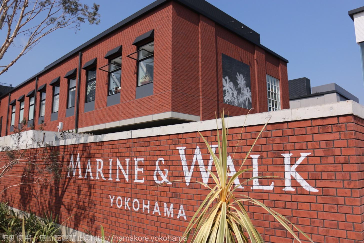 マリン アンド ウォーク 横浜初日!注目の人気飲食店とマリンウォーク内の雰囲気をチェックしてきた