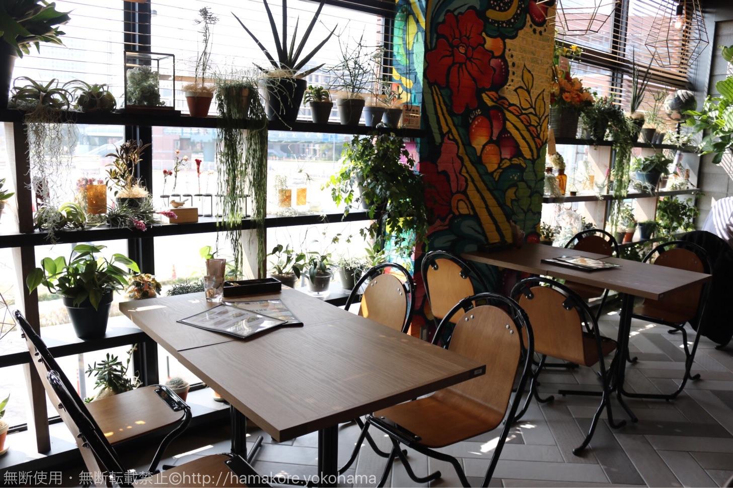 KAKA'AKO DINING & CAFE 店内