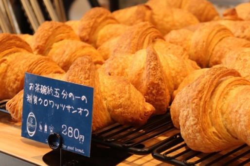 横浜みなとみらい「& Swell」は天然酵母使用のR Bakerのパンを販売!1番人気はクロワッサン