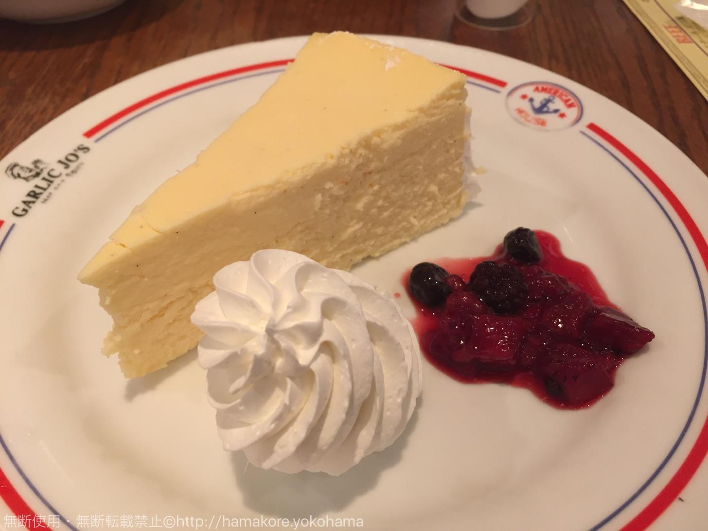 ニューヨークチーズ 630円