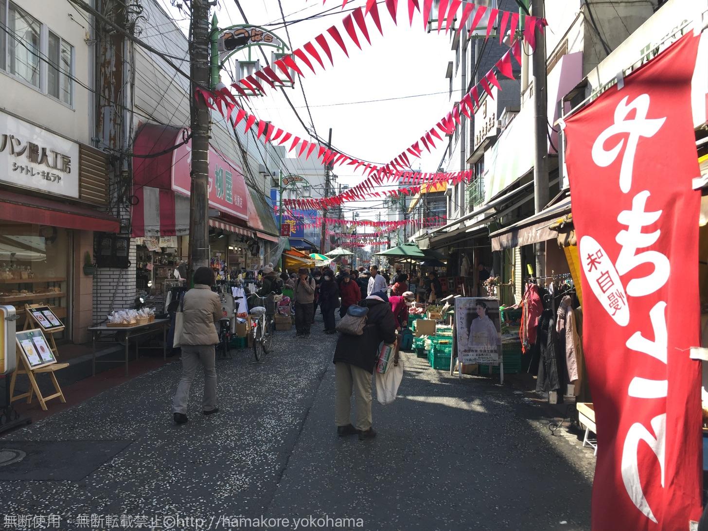 洪福寺 松原商店街