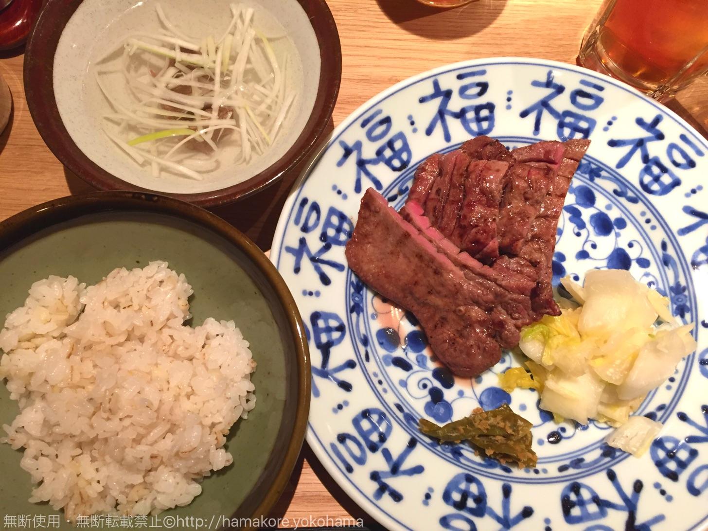 牛たん定食 並 1480円