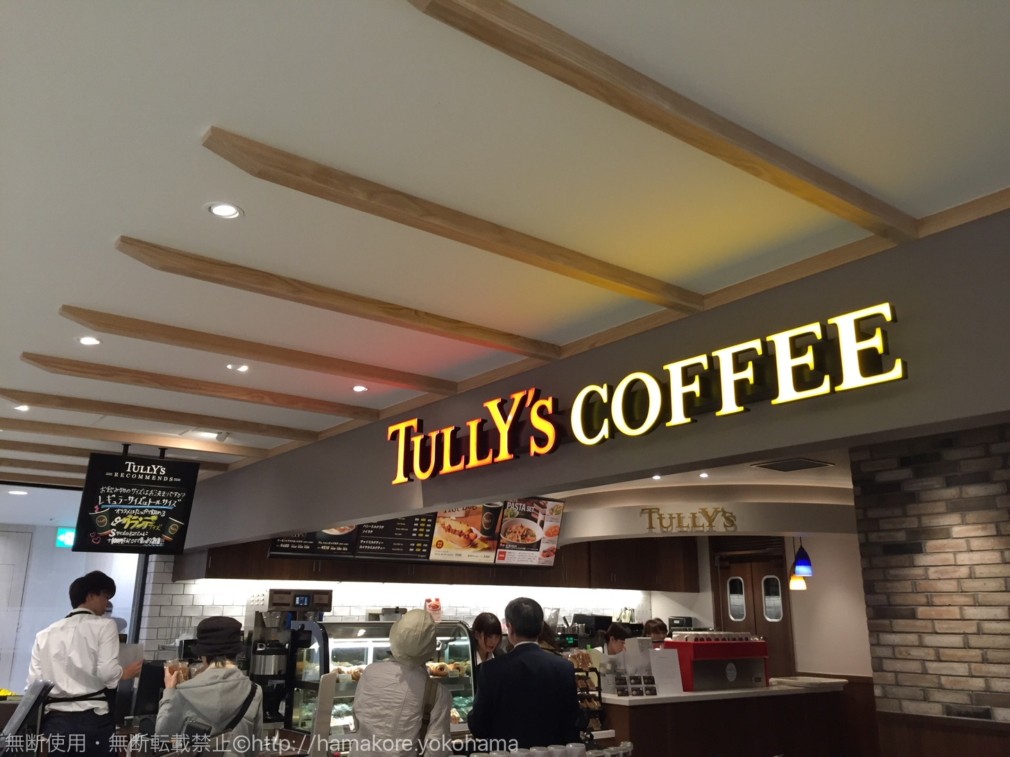タリーズ ヨドバシ横浜店の外観
