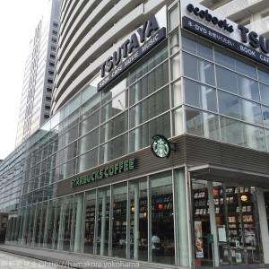 スターバックス TSUTAYA 横浜みなとみらい店は読書に嬉しい快適環境!持ち出しも可