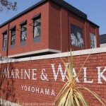 マリンウォーク横浜初日!注目の人気飲食店とマリンウォーク内観を紹介