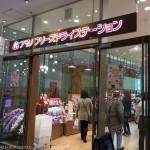 横浜にアマノフリーズドライステーションが誕生!選べるみそや具・ショップ限定商品も販売