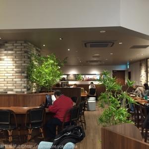 ヨドバシ横浜のタリーズが電源席完備のゆったり空間で快適