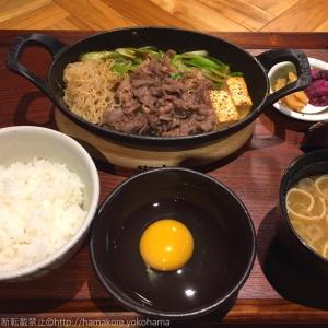 ARAIYA NEST(ネスト)横浜駅でお手軽ランチ牛鍋!牛鍋老舗 荒井屋の新店舗