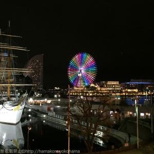 横浜みなとみらい 大観覧車コスモクロック21のライトアップが変わる時間・スケジュール