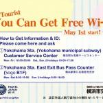 横浜駅西口・東口で無料Wi-FiのID配布はじまる!訪日外国人向けサービス
