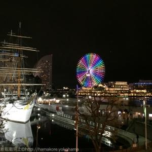 横浜みなとみらい 大観覧車コスモクロック21の所要時間・最大乗車人数・高さについて