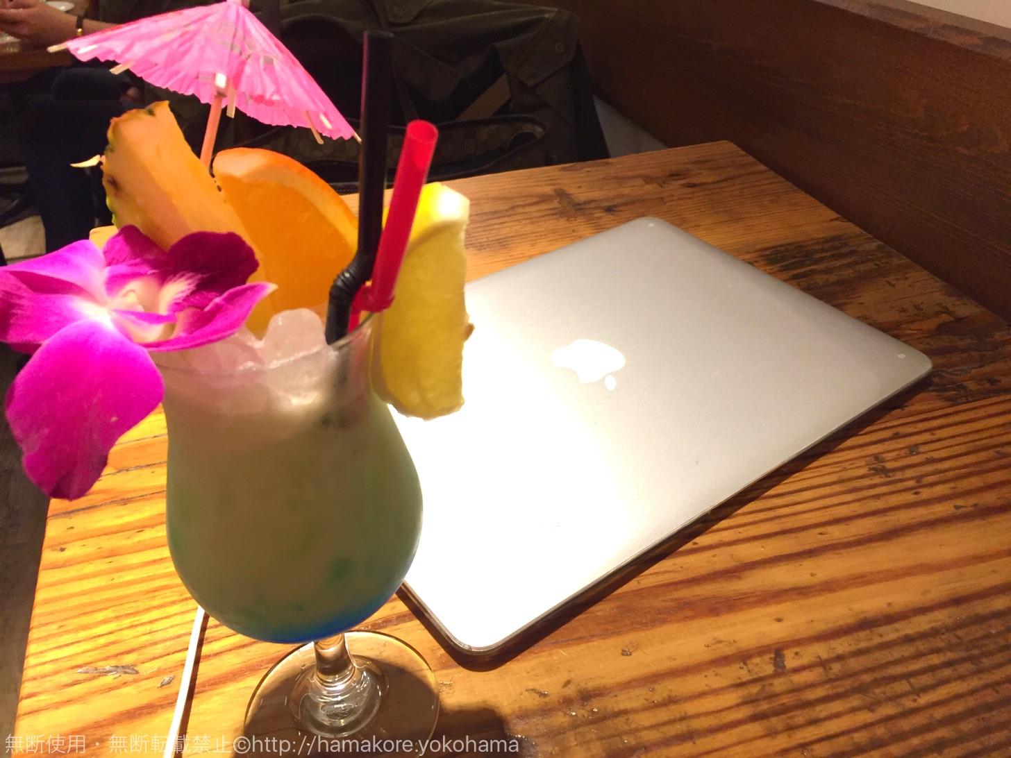 横浜駅 ハワイの雰囲気で電源カフェ「&RRainbow」