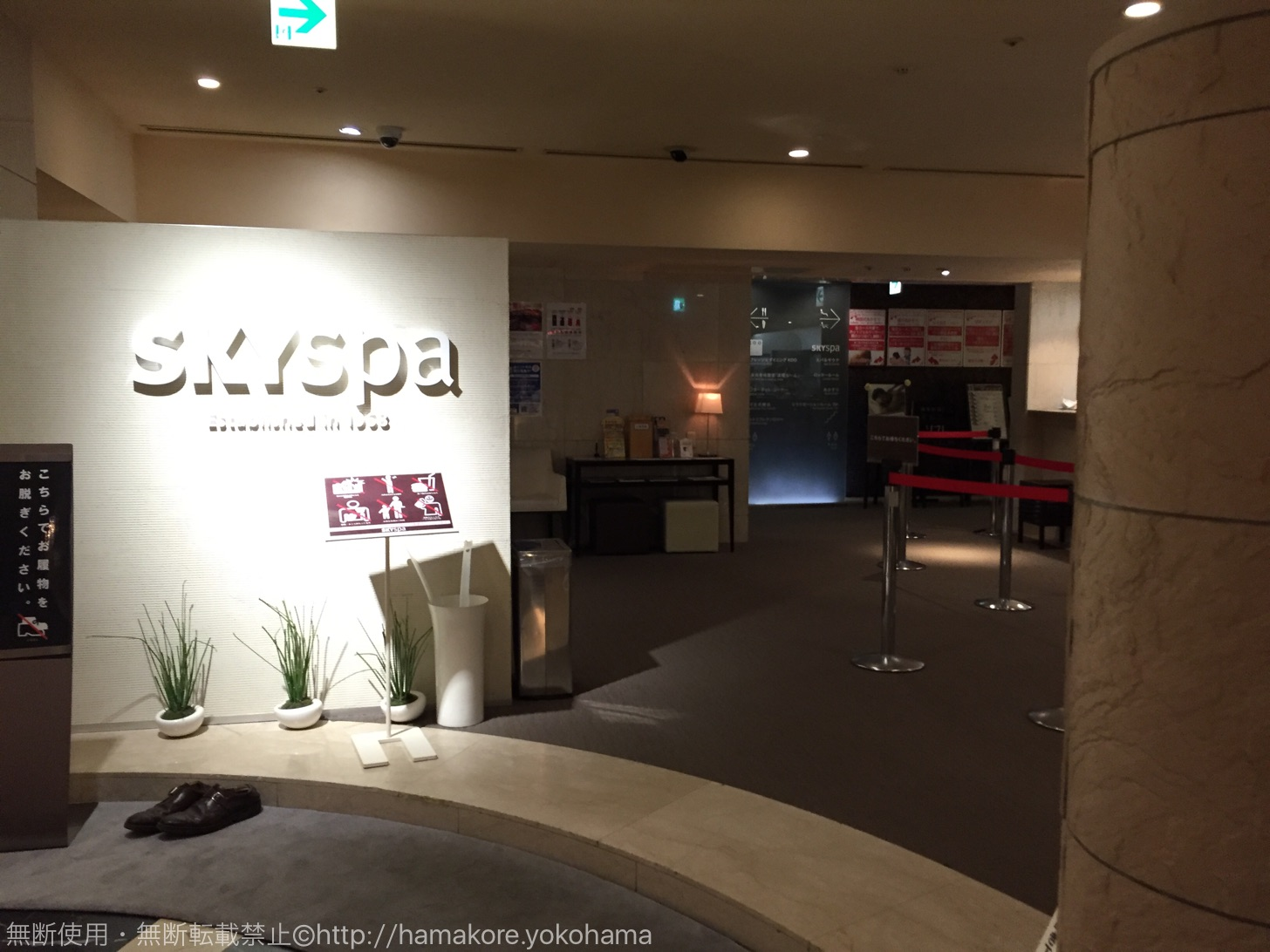 スカイスパ横浜がVR体験サービス「VRシアター」を開始!進撃の巨人や攻殻機動隊も