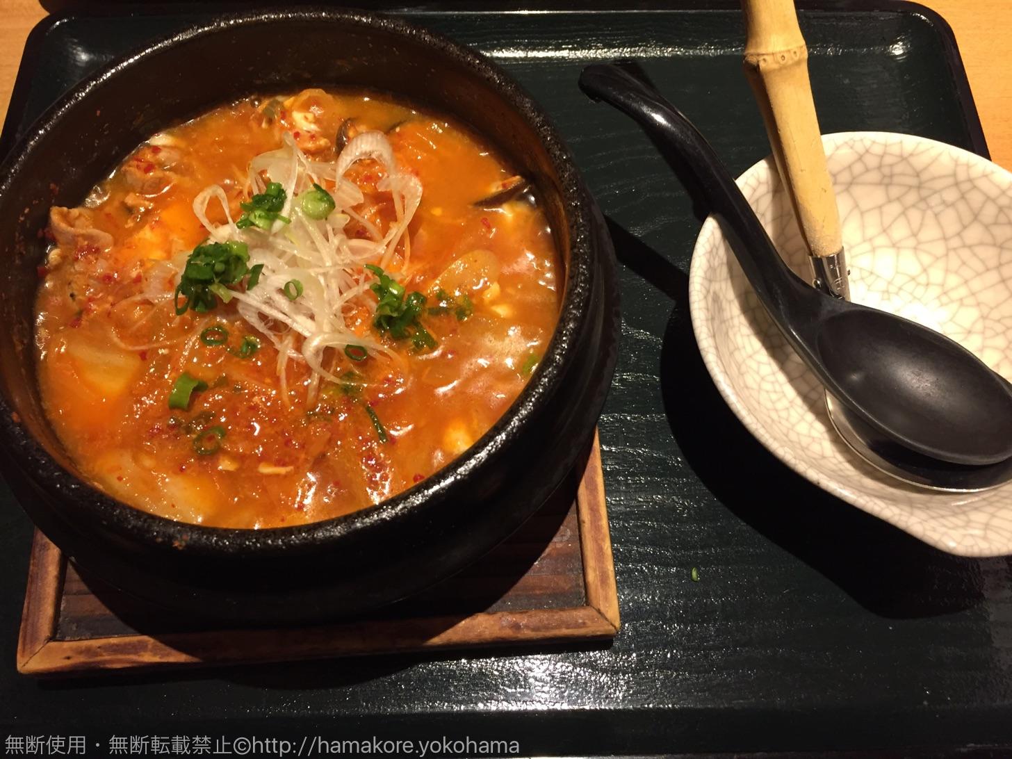 キムチチゲ鍋(1130円)