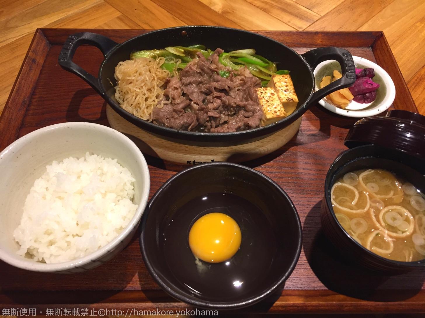 ARAIYA NEST(ネスト) 横浜駅でお手軽ランチ牛鍋!牛鍋老舗 荒井屋の新店舗