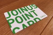 ジョイナスポイントカードの作り方!ポイントカードカウンターの場所を地図で確認