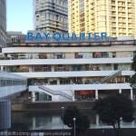 スターバックスが横浜ベイクォーターに今年6月中旬にオープン決定!