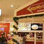 テディーズビガーバーガー 横浜ワールドポーターズ店に行ってきた!国内3号店が誕生