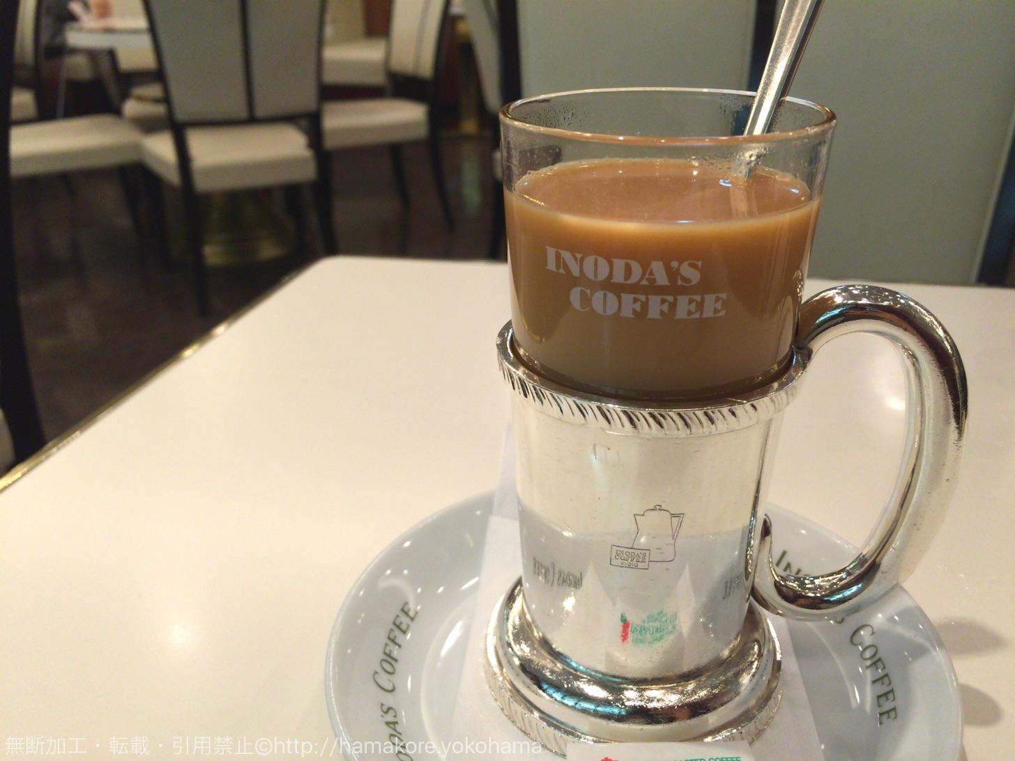 イノダコーヒーのホットティー