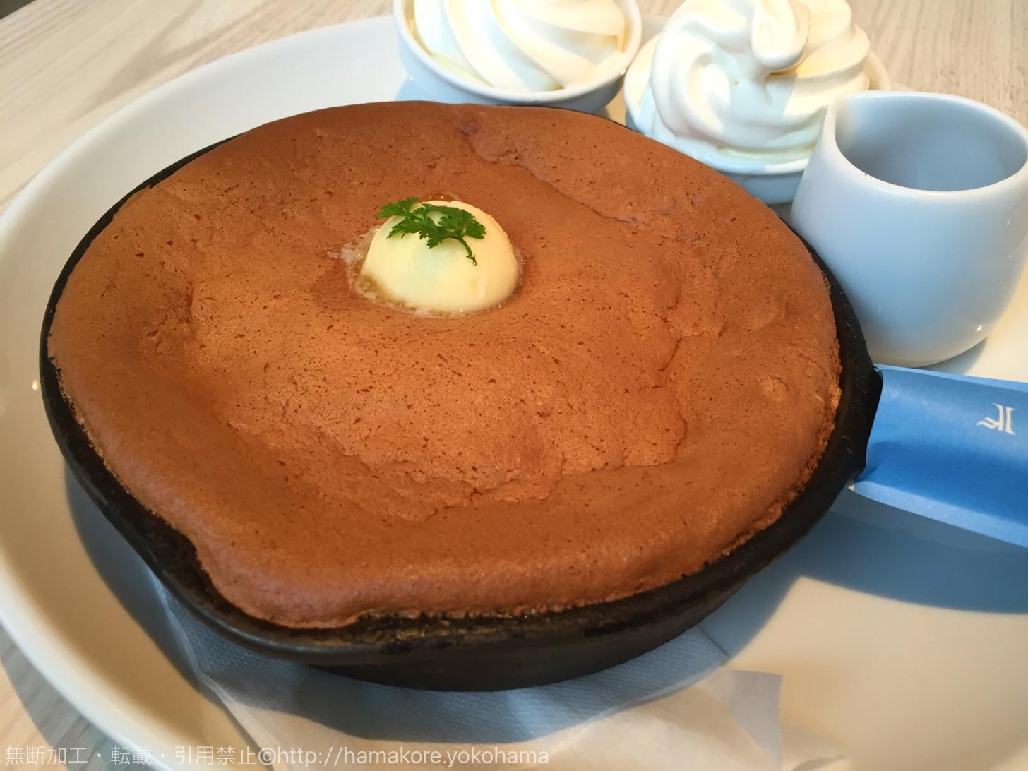窯出しスフレパンケーキ