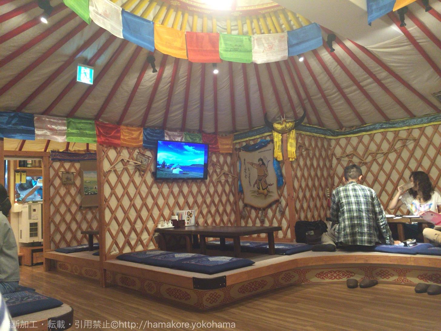 モンゴル料理専門店「GALA(ガラ)」 ゲル