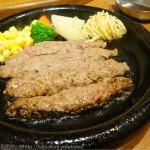 グリル アラベル 横浜の国産黒毛和牛100%ハンバーグが安くて絶品!納得の人気店