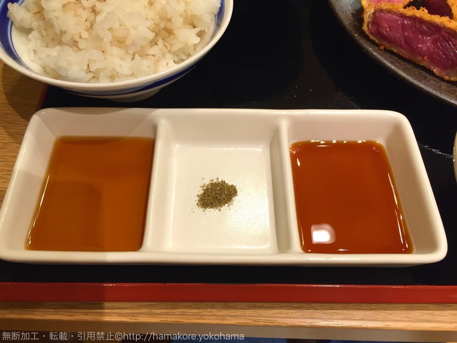 だし醤油・山椒塩・タレ