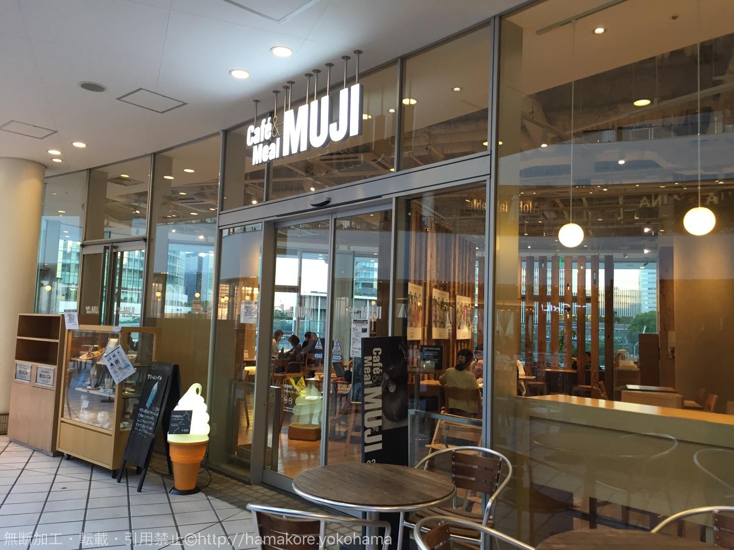 MUJIカフェ 横浜ベイクォーター店 外観